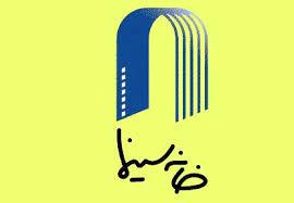 مصطفی احمدی به عنوان بازرس خانه سینما انتخاب شد