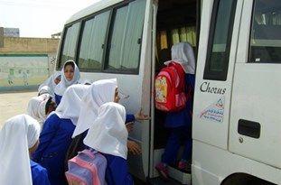 نرخ سرویس مدارس در سال تحصیلی جدید 10 درصد افزایش یافت