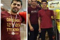 ورزشکاران کردستان سه نشان  رنگارنگ را از آن خود کردند