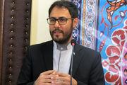 رفع تصرف بیش از 5 هکتار اراضی ملی در کردستان