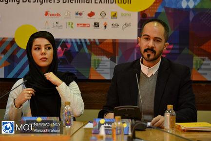 نشست خبری سومین نمایشگاه دوسالانه طراحان بسته بندی