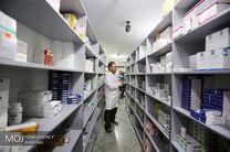 دپوی مورد نیاز داروی کشور تا ۶ ماه آینده صورت گرفته است