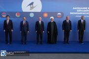 اجلاس اتحادیه اقتصادی اوراسیا با حضور رییس جمهوری