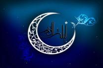 برگزاری مراسم احیای شب های قدر در حرم مطهر امامزاده احمد(ع) سنقر