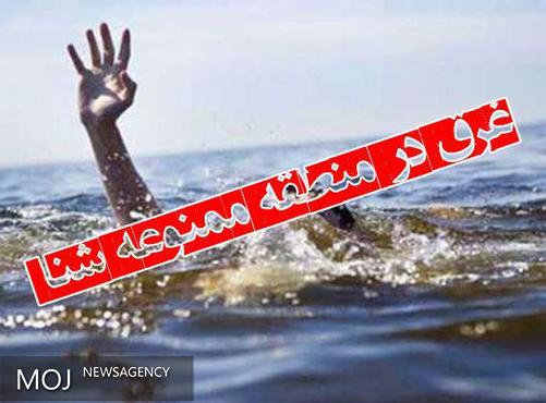 ۱۸ نفر در آب های ساحلی گیلان غرق شدند