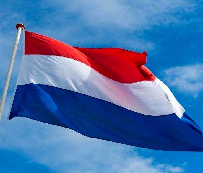 اعتصاب معلم ها در هلند موجب تعطیلی هزاران مدرسه شد