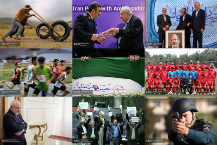 عکس منتخب هفته - ۱۴ تا ۲۲ مهر ۹۷