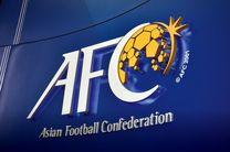 ارسال مدارک کامل باشگاه پرسپولیس و استقلال به  AFC