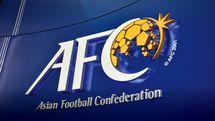 تبریک  AFC به مناسبت عید سعید فطر