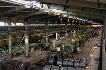 رکورد روزانۀ تولید مذاب در فولادسازی فولاد مبارکه به ۱۱۷ ذوب رسید