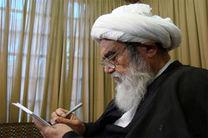 پیام تسلیت رییس حوزه علمیه اصفهان به مناسبت درگذشت حجت الاسلام والمسلمین عبودیت