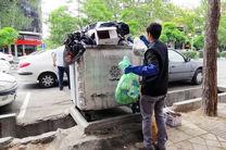سرانه تولید زباله در اردبیل 700 گرم است
