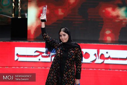 اختتامیه سی و هفتمین جشنواره فیلم فجر/الناز شاکردوست