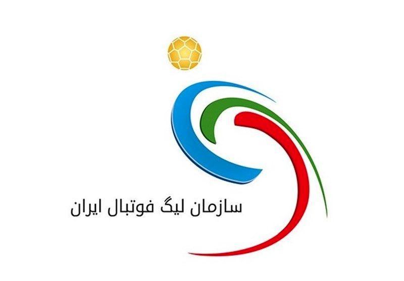هفته بیست و ششم لیگ برتر فوتبال به نام حمایت از کالای ایرانی نام گذاری شد