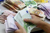 قیمت ارز دولتی ۸ مهر ۹۹/ نرخ ۴۷ ارز عمده اعلام شد