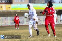 اعلام برنامه هفته اول و دوم لیگ برتر فوتبال بانوان