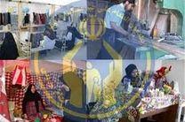 راه اندازی 1018 طرح اشتغال ۹۸ توسط مددجویان زن اصفهانی