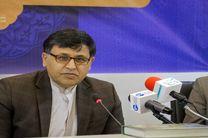 برگزاری 95 عنوان برنامه مجازی در هفته فرهنگی اصفهان