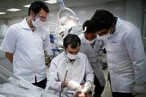 تمدید مهلت انتخاب رشته آزمون دستیاری پزشکی تا ۱۲ امشب