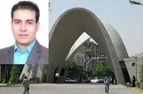 یک ایرانی صاحب جایزه دانشمند برجسته شیمی سبز شد