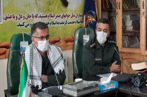 در هفته بسیج ۲۶۲ برنامه در نوشهر برگزار می شود