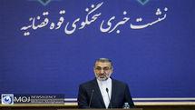 دادگاه اردیبهشت ماه اکبر طبری برگزاری نشد/ وکلای پرونده استعفا دادند