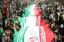 بیانیه نمایندگان مردم استان اصفهان در مجلس خبرگان رهبری برای حضور پرشور مردم در راهپمایی 22 بهمن