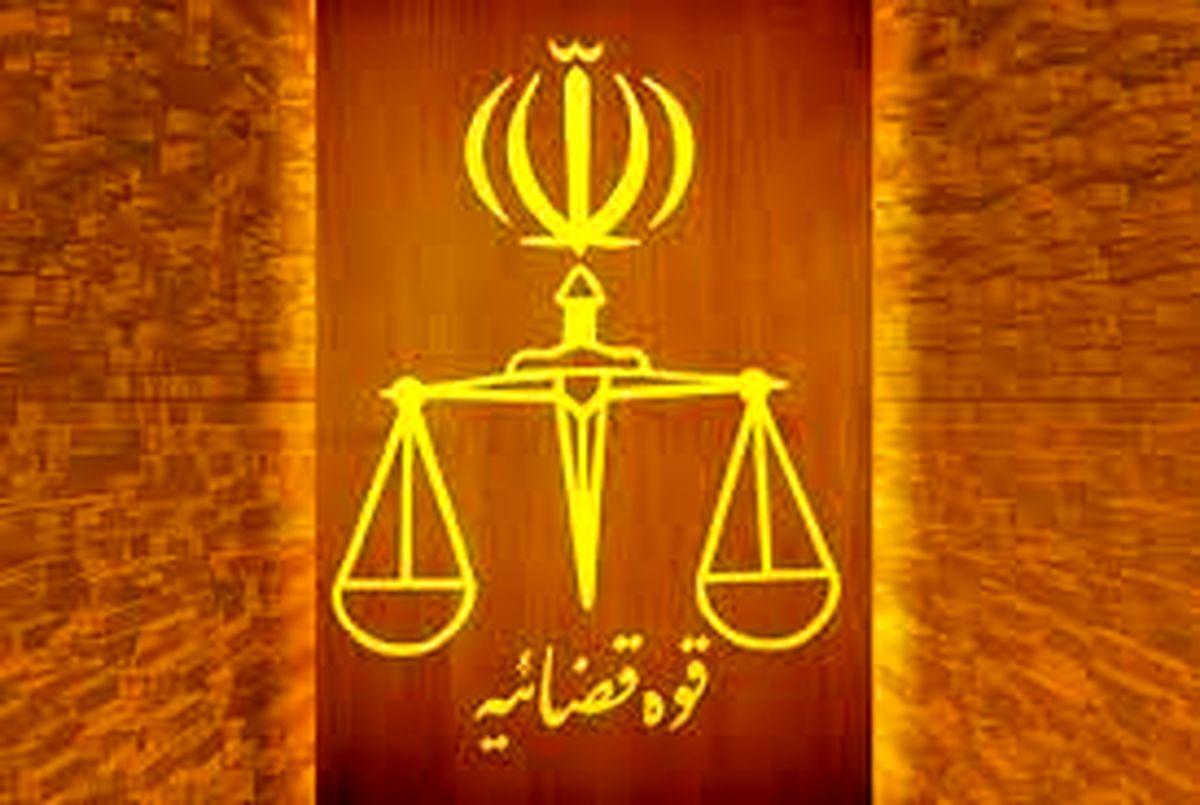 مهمترین رکن دستگاه قضایی مردم داری است