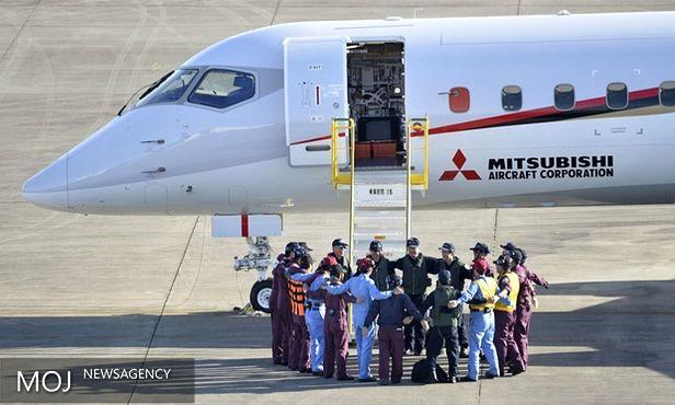 پرواز آزمایشی هواپیمای ساخت میتسوبیشی با مشکل مواجه شد