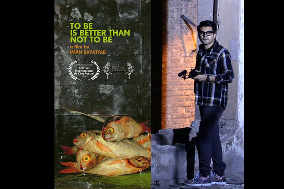 مستند «بودن بهتر از نبودن» به آرژانتین می رود