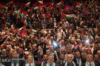 تجمع فلسطینی های مقیم در اروپا