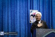 نماز جمعه تهران - ۲۰ دی ۱۳۹۸