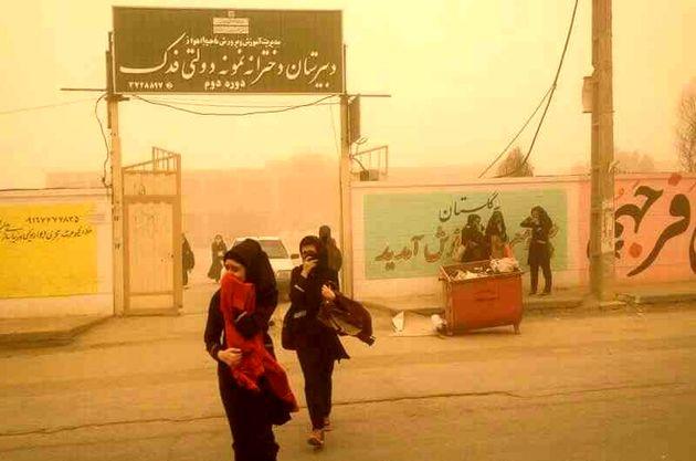گرد و غبار مدارس و دانشگاه های نوبت عصر خرمشهر را تعطیل کرد