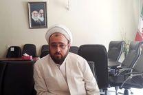 اول آذرماه همایش بزرگ وحدت در کرمانشاه برگزار میشود