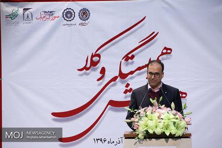 همایش ملی همبستگی وکلای دادگستری ایران