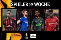 نامزدهای کسب عنوان بهترین بازیکن هفته لیگ اروپا اعلام شدند