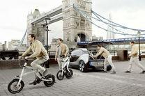 دوچرخه برقی تاشو توسط بوش طراحی شد + تصاویر