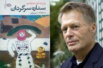 برگزیده نوبل ۲۰۰۸ به فارسی ترجمه شد