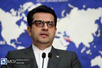 جنبش عدم تعهد از آمریکا بخواهد تحریم های غیر قانونی علیه ایران را متوقف کند