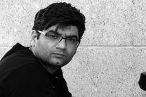 علی عطشانی اولین پروژه ایرانی-هالیوودی را کارگردانی میکند