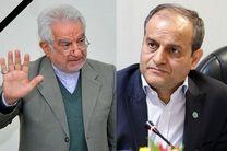 پیام تسلیت مدیرعامل بانک توسعه تعاون در پی درگذشت زنده یاد حسن رسولی