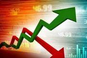اعلام وصول طرح اصلاح قانون بازار اوراق بهادار ایران