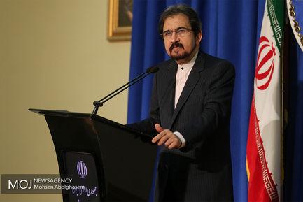 نشست خبری سخنگوی وزارت امور خارجه -  ۸ مرداد ۱۳۹۷