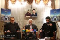 نشست خبری جشنواره مردمی فیلم عمار