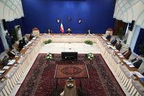 برگزاری جلسه فوق العاده هیات دولت در مورد بررسی بودجه سال ۱۴۰۰ با حضور روحانی