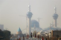 هوای اصفهان برای گروه های حساس ناسالم شد / شاخص کیفی هوا 133