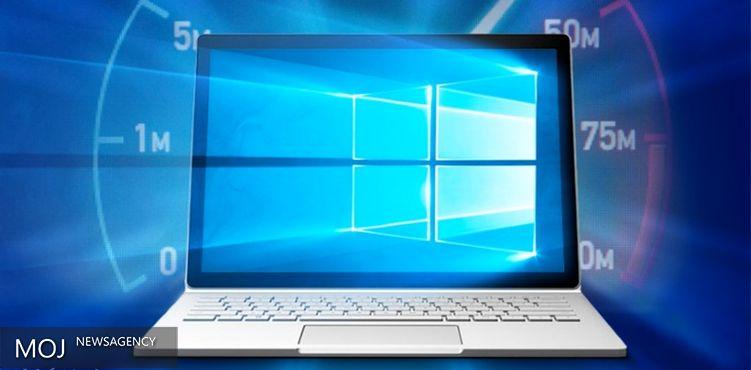 یک پنجم رایانههای جهان مبتنی بر ویندوز ۱۰