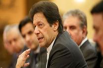 کمک 6 میلیارد دلاری صندوق بین المللی پول به پاکستان