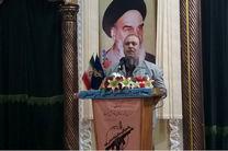 سپاه پاسداران یعنی 80 میلیون ایرانی