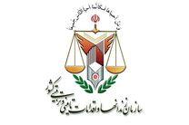 مدیرکل زندانهای استان تهران معرفی شد